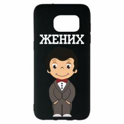 Чехол для Samsung S7 EDGE Groom love is