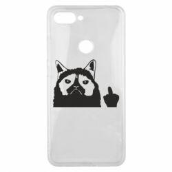 Чохол для Xiaomi Mi8 Lite Grumpy cat F**k Off