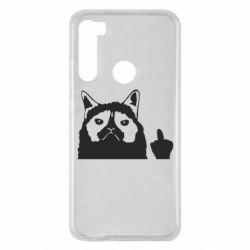 Чохол для Xiaomi Redmi Note 8 Grumpy cat F**k Off