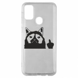 Чохол для Samsung M30s Grumpy cat F**k Off