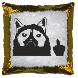 Подушка-хамелеон Grumpy cat F**k Off