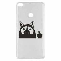 Чохол для Xiaomi Mi Max 2 Grumpy cat F**k Off