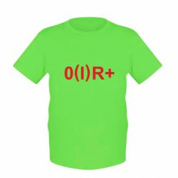 Детская футболка Группа крови (1)0+