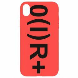Чехол для iPhone XR Группа крови (1)0+