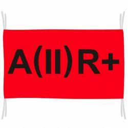 Флаг Группа крови (2)А+