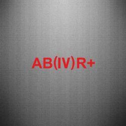Наклейка Группа крови (4)АВ+