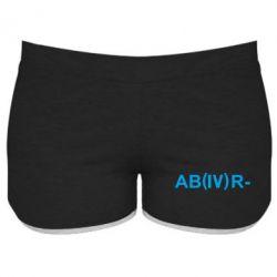 Женские шорты Группа крови (4)АВ-