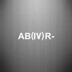 Наклейка Группа крови (4)АВ-
