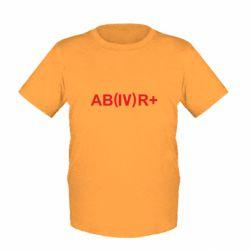 Детская футболка Группа крови (4)АВ+