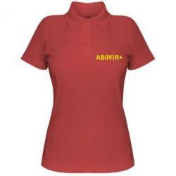 Женская футболка поло Группа крови (4)АВ+