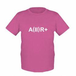 Детская футболка Группа крови (2)А+