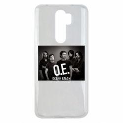 Чехол для Xiaomi Redmi Note 8 Pro Группа Океан Ельзы