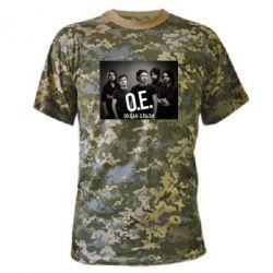 Камуфляжная футболка Группа Океан Ельзы - FatLine