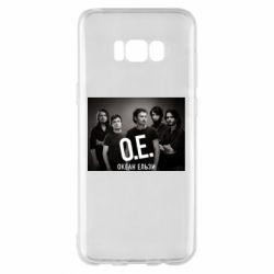 Чехол для Samsung S8+ Группа Океан Ельзы