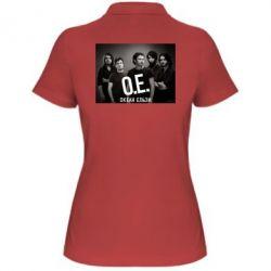Женская футболка поло Группа Океан Ельзы