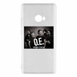 Чехол для Xiaomi Mi Note 2 Группа Океан Ельзы