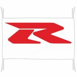 Прапор GSX-R