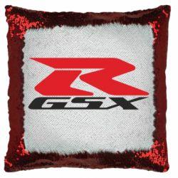 Подушка-хамелеон GSX-R