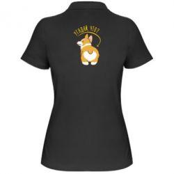 Жіноча футболка поло GUESS WHAT?