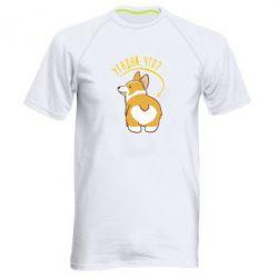 Чоловіча спортивна футболка GUESS WHAT?