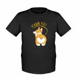 Дитяча футболка GUESS WHAT?