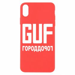 Чехол для iPhone X Guf - FatLine