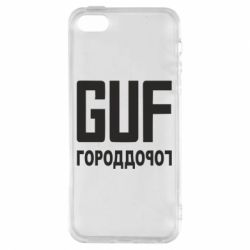 Чехол для iPhone5/5S/SE Guf - FatLine