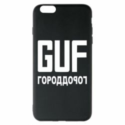 Чехол для iPhone 6 Plus/6S Plus Guf - FatLine