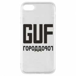 Чехол для iPhone 7 Guf - FatLine