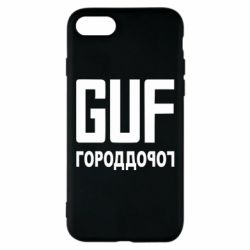 Чехол для iPhone 8 Guf - FatLine