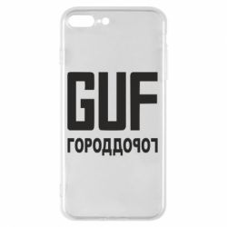 Чехол для iPhone 8 Plus Guf - FatLine