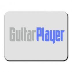 Коврик для мыши Guitar Player - FatLine