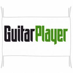 Прапор Гітарист