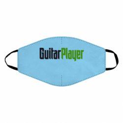 Маска для обличчя Гітарист