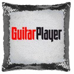 Подушка-хамелеон Гітарист