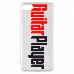 Чехол для iPhone 8 Guitar Player - FatLine