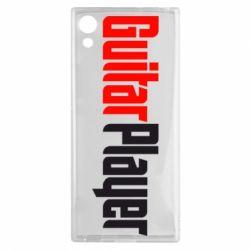 Чехол для Sony Xperia XA1 Guitar Player - FatLine