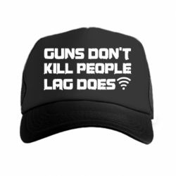 Кепка-тракер Guns don't kill people, lag does