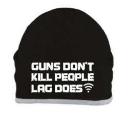 Шапка Guns don't kill people, lag does