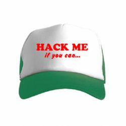 Детская кепка-тракер Hack me if you can