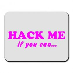Коврик для мыши Hack me if you can - FatLine