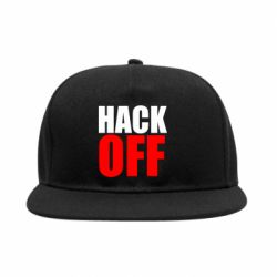 Снепбек HACK OFF - FatLine