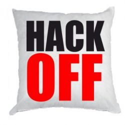 Подушка HACK OFF - FatLine
