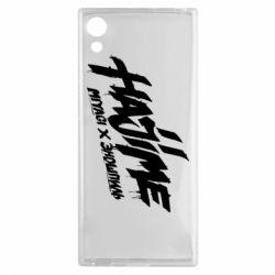 Чехол для Sony Xperia XA1 Hajime - FatLine