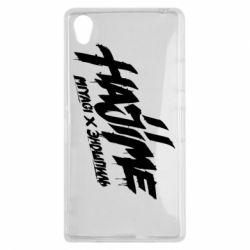 Чехол для Sony Xperia Z1 Hajime - FatLine