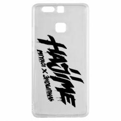 Чехол для Huawei P9 Hajime - FatLine