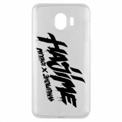 Чехол для Samsung J4 Hajime - FatLine