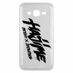 Чехол для Samsung J5 2015 Hajime - FatLine