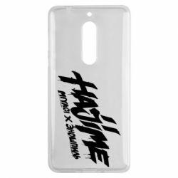 Чехол для Nokia 5 Hajime - FatLine