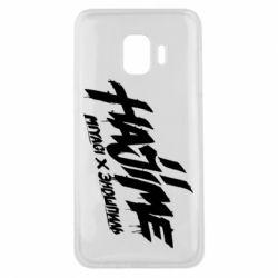 Чехол для Samsung J2 Core Hajime - FatLine